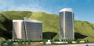 Citizens Bank, Citizens Commercial Real Estate, Phase 3 Real Estate Partners, Genesis South Tower, 1 Tower Place, South San Francisco, San Francisco, San Diego, Seattle, Boston, West Coast, Citizens Commercial Banking