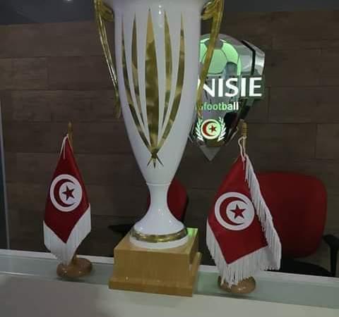 كأس تونس لكرة القدم المصغرة 2019/2020 – نتائج الدور 32