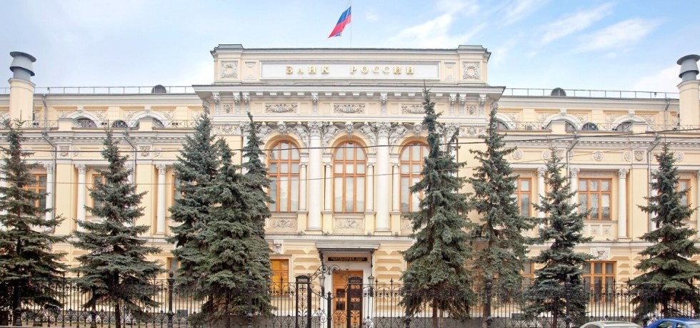Bank of Russia prohibits country's stock exchanges for offering crypto linked assets