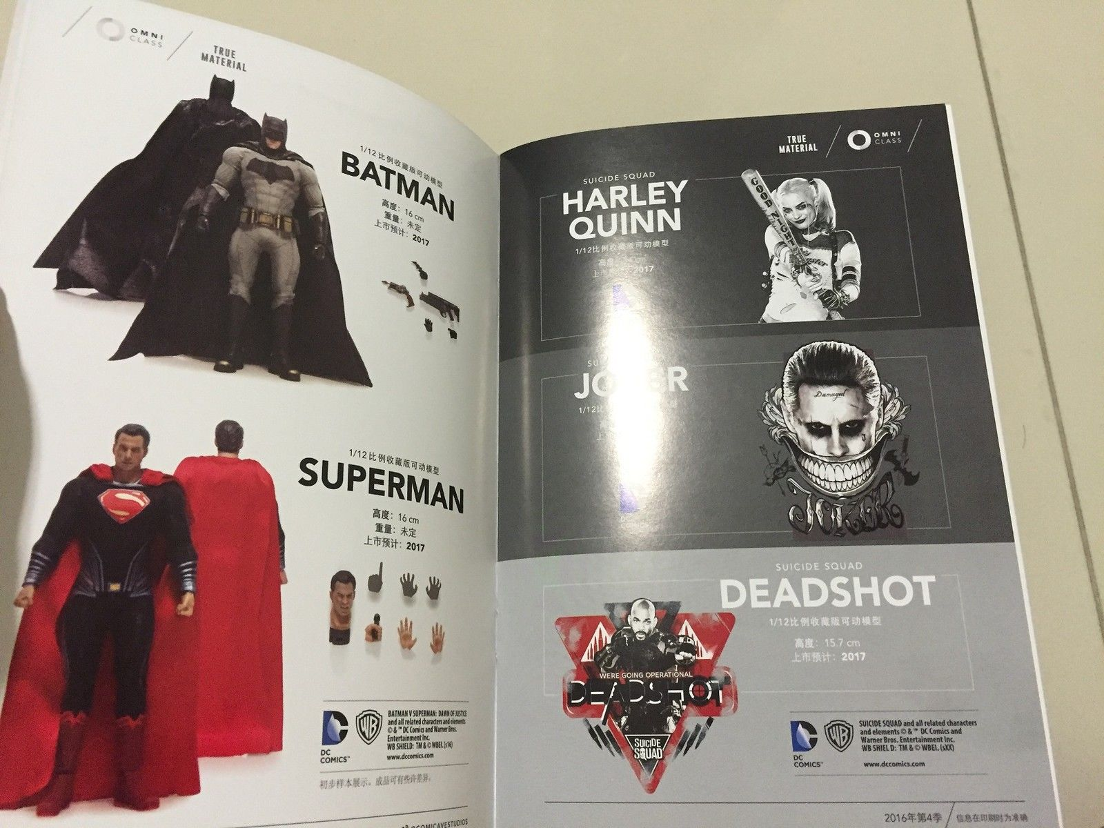 Comicave Studios Product Catalog 2