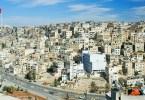 العاصمة الأردنية عمّان