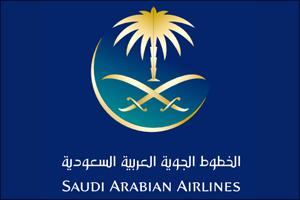 """920030000 رقم موحد من """"الخطوط السعودية"""" لإلغاء الحجز"""