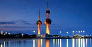 أبراج الكويت ليلاً