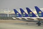 السماح بدخول شركات جديدة إلى السوق السعودي