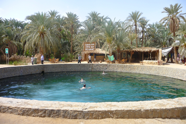 حمام كليوباترا ـ واحة سيوة ، مصر