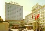 فندق قويي Guoyi Hotel يرتفع شامخًا في قبل العاصمة الصينية بكين