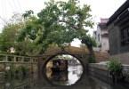 مدينة سوتشو، الصين