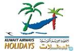 عطلات الكويتية
