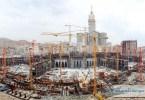 مشروع توسعة الحرم المكي الشريف