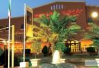 مركز المؤتمرات رويال سويت الكويت