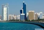 فنادق بأبوظبي تطلق عروض الموسم الصيفي خلال مايو الحالي