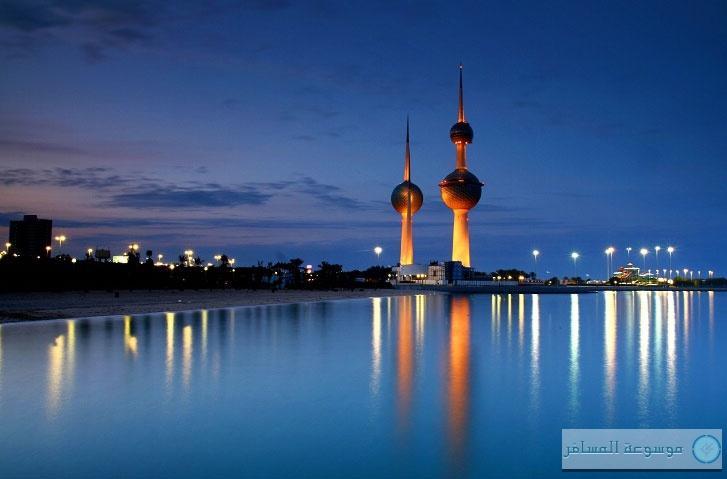 انطلاق فعاليات معرض «السفر» 2013 في الكويت .... اليوم