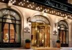 فندق برانس دو غال باريس