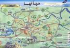 «الخريطة السياحية السعودية» تفوز بجائزة التميز الدولي من منتدى الجغرافية المكانية