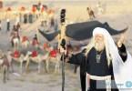 """منظمة السياحة العالمية تدعو السائحين لزيارة """"سوق عكاظ"""""""