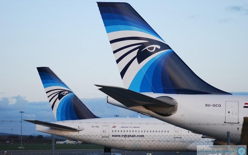 «مصر للطيران» تبدأ اليوم خدماتها اليومية إلى القصيم بالسعودية