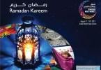 """افتتاح معرض """"سوق رمضان الليلي"""" في مركز دبي التجاري"""