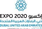 دبي إكسبو 2020