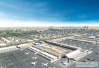 مطار وورلد سنــترال