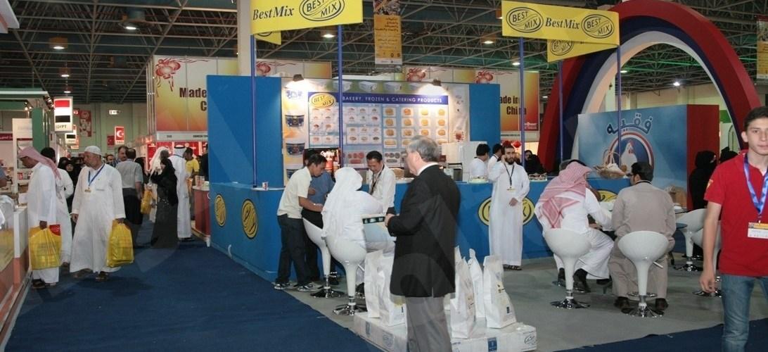 معرض المأكولات الدولي السعودي