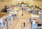Exhibitions_Saudi