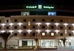 Holiday-Inn-Muscat- AlSeeb
