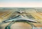مطار-الكويت-الدولي