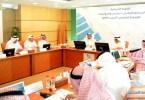 الاجتماع الخامس للجنة الإشرافية للبرنامج الوطني للمعارض والمؤتمرات