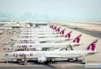 القطرية للشحن الجوي