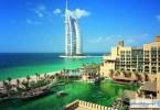 فنادق-دبي