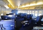 Saudi Arabian Airlines B747-300 First Class