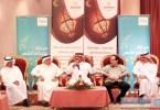 فريق الإعلام السعودي