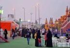 مهرجان صيف الباحة