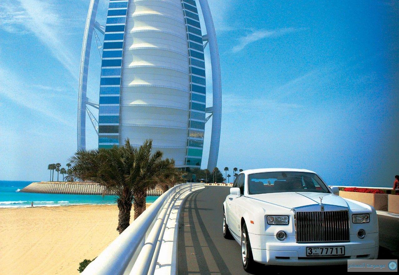 أشهر 7 فنادق فاخرة في العالم