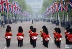 الحرس الملكى البريطاني