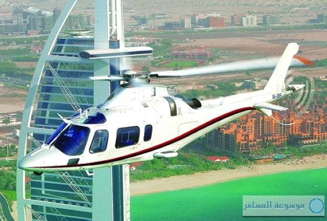 جولة جوية في دبي