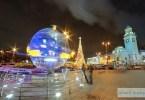 افتتاح أول فندق حلال في موسكو