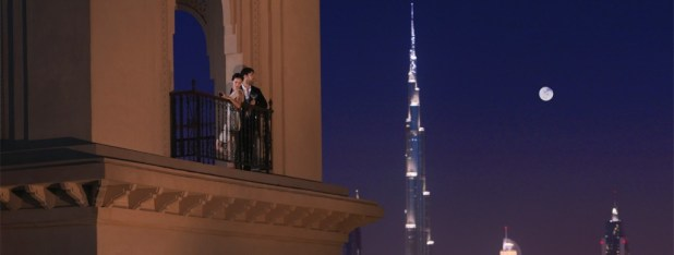فندق فورسيزونز دبي