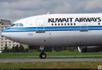 الخطوط الكويتية