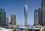 برج كيان في دبي