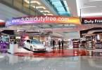 سوق-دبي-الحرة