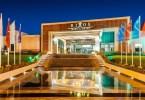 فندق ريكسوس شرم الشيخ