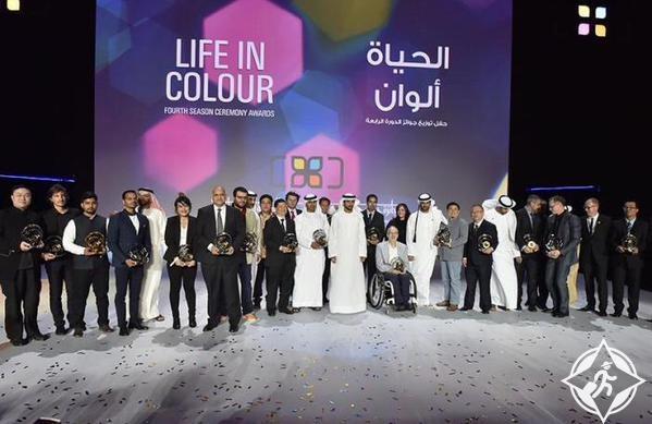 حفل جائزة حمدان بن محمد للتصوير الفوتوغرافي 2015