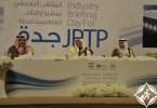 مشروع النقل العام في جدة