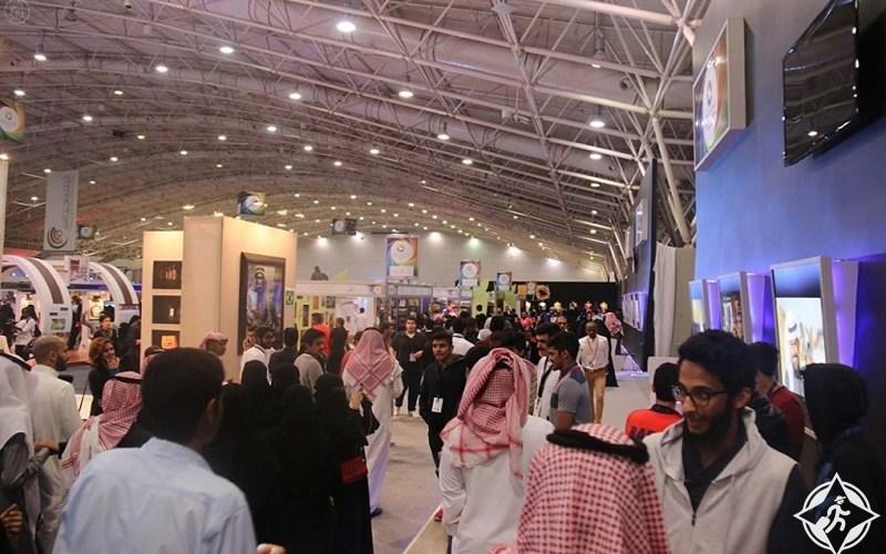 ملتقى ألوان السعودية