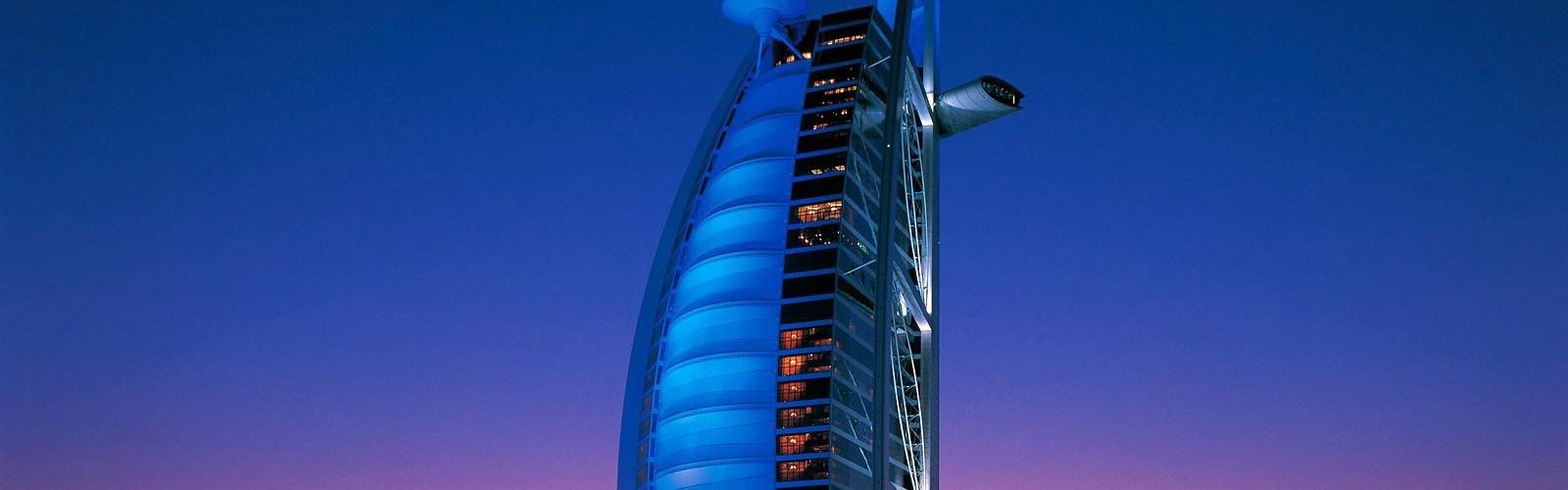 برج العرب فنادق دبي