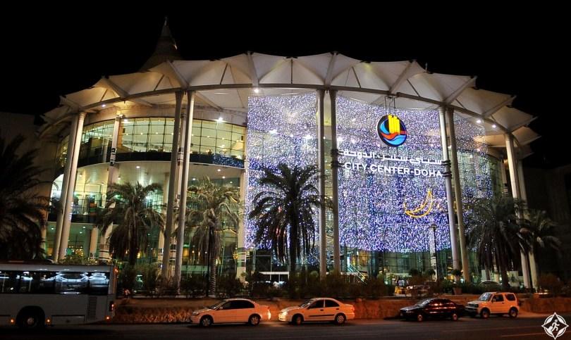 سيتي سنتر الدوحة