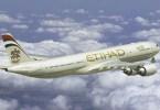 الاتحاد للطيران الى دار السلام