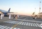 مطار الطائف الدولي
