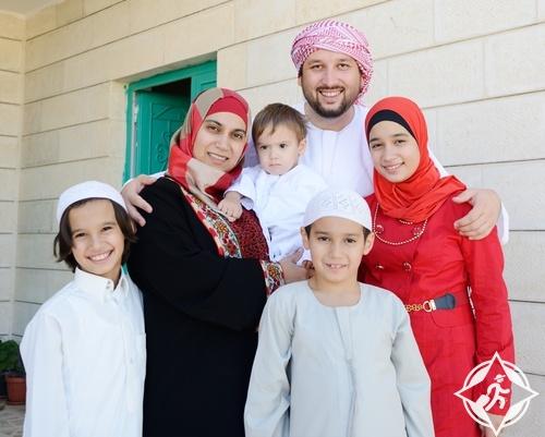Halal Traveller 2
